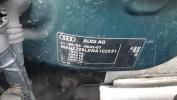 Суппорт AUDI A3 (1996-2003)