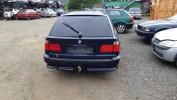 Кулиса КПП Кулиса МКПП BMW 5-series (E39) 7501963